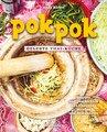 Pok Pok - Gelebte Thai-Küche, Andy Ricker
