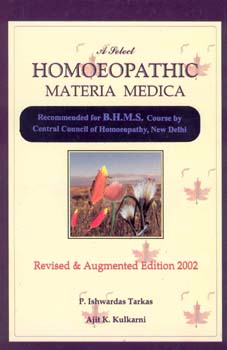A Select Homoeopathic Materia Medica/Kulkarni Ajit / Tarkas P. I.