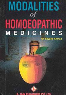 Modalities of hom. Med./Sayeed Ahmad