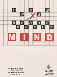 Cross References: Mind, Farokh J. Master