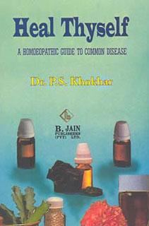 Heal Thyself/P.S. Khokhar