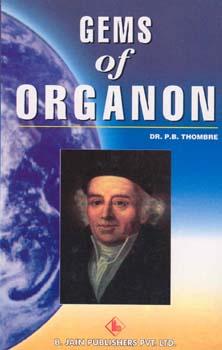 Gems of Organon/P.B. Thombre
