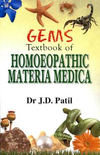 Gems of Homoepathic Materia Medica/J.D. Patil