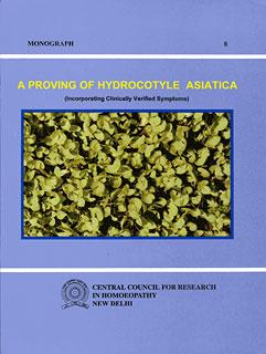 A Proving of Hydrocotyle Asiatica/Muzumdar