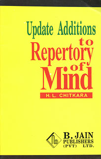 Update Addition to Repertory of Mind/H. L. Chitkara