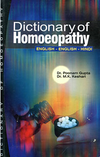 Dictionary of Homoeopathy/Gupta P./Keshari M. K.