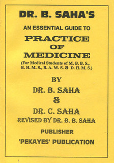 Practice of Medicine/B. Saha / C. Saha