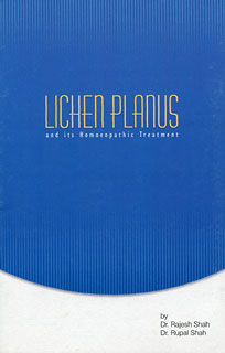 Lichen Planus and it's Homoeopathic Treatment/Rajesh Shah