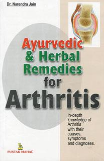 Ayurvedic & Herbal Remedies for Arthritis/Narendra Jain