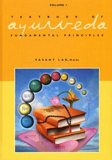 The Textbook of Ayurveda - Volume 1, Vasant Lad