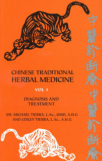 Chinese Traditional Herbal Medicine - Diagnosis and Treatment/Michael Tierra / Lesley Tierra