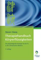 Therapiehandbuch Körperflüssigkeiten/Steven Clavey