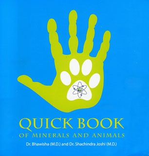 Quick book of Minerals & Animals, Bhawisha Joshi / Shachindra Joshi