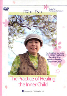The Practice of Healing the Inner Child - 1 DVD/Torako Yui