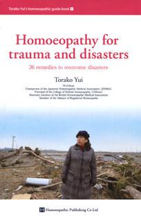 Homoeopathy for trauma and disasters, Torako Yui