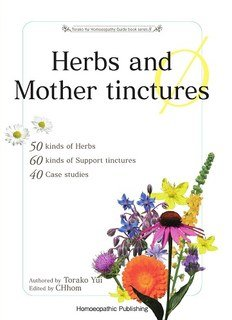 Herbs and Mother Tinctures/Torako Yui