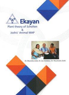 Ekayan/Bhawisha Joshi / Shachindra Joshi / Jan Scholten