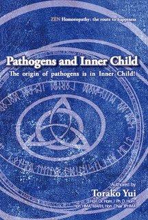 Pathogens and Inner Child/Torako Yui