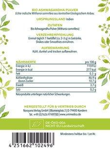Bio Ashwagandha Pulver - 500 g - echte indische Schlafbeere - von Unimedica